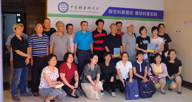 "The Writing Salon of ""The Visit to the U.S: Recall Li Yuan's Voyage to Science Culture"" Held"